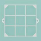 oznacovac-rezu-stvrocovy-rozmer-dieliku-6-x-6-cm-vonkajsi-rozmer-182-x-182-cm-pocet-vyrezov-9